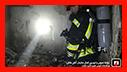 بی احتیاطی و بخاری روشن؛ خانه را به آتش کشید