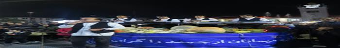 سازمان فرهنگی ،اجتماعی و ورزشی شهرداری رشت :گزارش تصویری سومین روز جشنواره کدو در پیاده راه فرهنگی کلانشهر رشت