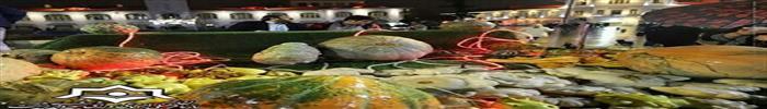 سازمان فرهنگی ،اجتماعی و ورزشی شهرداری رشت :افتتاح سومین جشنواره کدو  در پیاده راه فرهنگی کلانشهر رشت