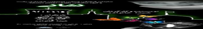 سازمان فرهنگی اجتماعی وورزشی شهرداری رشت :گزارش تصویری اجرای نمایش «نشانی» در پانزدهمین هفته از پروژه تئاتر خیابانی دائم در رشت