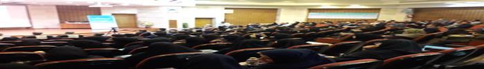 برگزاری چهارمین همایش گرامیداشت روز آمار و برنامه ریزی در تالار حکمت دانشگاه گیلان