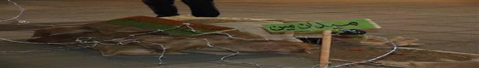 گزارش تصویری ازاجرای تئاترخیابانی کفترجلد به همت سازمان فرهنگی،اجتماعی و ورزشی شهرداری رشت درپیاده راه فرهنگی شهدای ذهاب (شهرداری رشت) برگزارشد