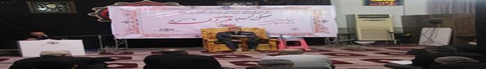 برگزاری هفتمین  محفل انس با قرآن کریم در مسجد امام حسین (ع)