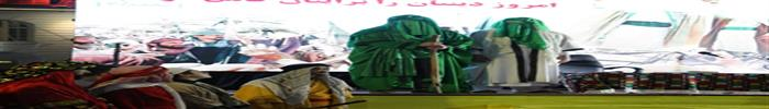 سازمان فرهنگی، اجتماعی و ورزشی شهرداری رشت: گزارش تصویری برگزاری جشن عیدانه غدیر در پیاده راه فرهنگی شهدای ذهاب(شهرداری رشت)