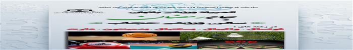 به مناسبت ماه مبارک رمضان:  مسابقات فوتسال بانوان جام رمضان