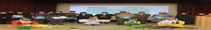 مراسم تقدیرازبرگزیدگان مهرواره لبخند بهارانه باهمکاری و مشارکت سازمان فرهنگی،اجتماعی و ورزشی شهرداری رشت و کانون پرورش فکری کودکان و نوجوانان