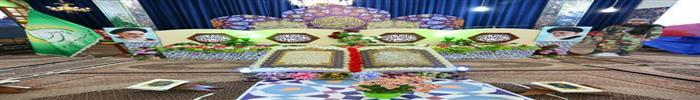 مراسم محفل انس با قرآن کریم یادبود شهید مدافع حرم حسینعلی پور ابراهیمی برگزار شد