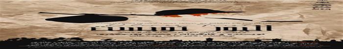 سازمان فرهنگی، اجتماعی و ورزشی شهرداری رشت: تئاتر «الیور تویست»  به عنوان  نماینده استان گیلان به جشنواره منطقه ای فجر معرفی شد