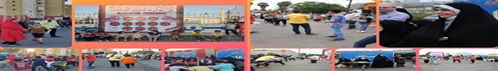 اجرای هفتمین وهشتمین  برنامه جشنواره نسیم کرامت که به همت سازمان فرهنگی اجتماعی و ورزشی در پارک شهدای نهی قناد و مسکن مهربرگزار شد