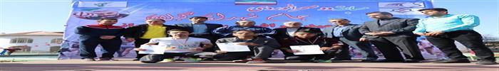 سازمان فرهنگی،اجتماعی و ورزشی شهرداری رشت :مسابقه دو صحرانوردی جام شهدای گیلان با مشارکت سازمان فرهنگی،اجتماعی و ورزشی شهرداری رشت به مناسبت گرامیداشت پیروزی شکوهمند انقلاب اسلامی برگزار شد