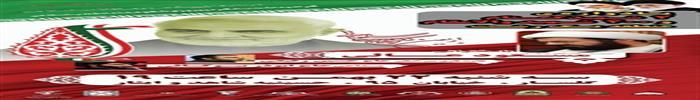 برگزاری یادواره 200شهید والامقام و 2شهید گمنام منطقه 1 با مشارکت سازمان فرهنگی،اجتماعی و ورزشی شهرداری رشت