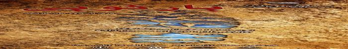 سازمان فرهنگی، اجتماعی و ورزشی شهرداری رشت : گروه تئاتر مارلیک با نمایش «یار تویی»  تنها نماینده گیلان در جشنواره ملی تئاتر فتح خرمشهر